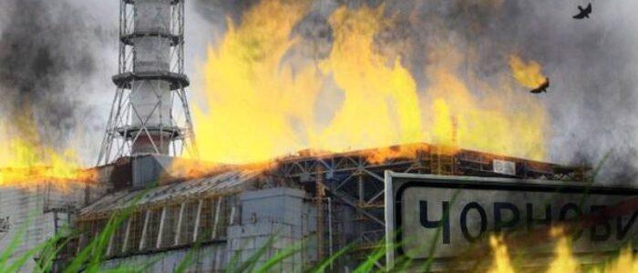 Як і що насправді вибухнуло в Чорнобилі
