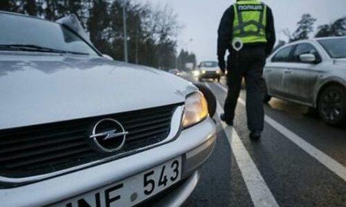 """""""Евробляху"""" не можна продати законно: що робити власникам, щоб уникнути штрафу"""