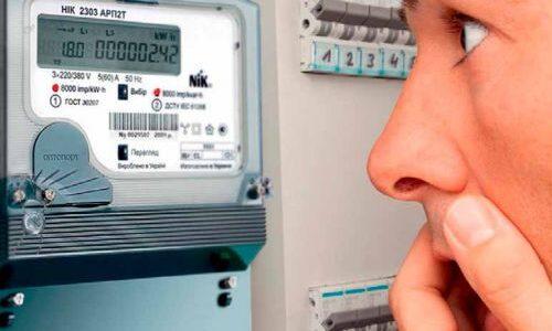 Вже з 1 травня в Україні подорожчає електроенергія: на скільки і для кого?