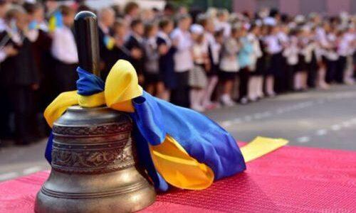 Українських школярів шокували новиною про можливе продовження навчального року