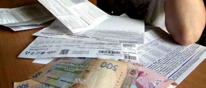 Всіх переводять на річний тариф. В Україні змінюються ціни на газ для населення: скільки змусять заплатити
