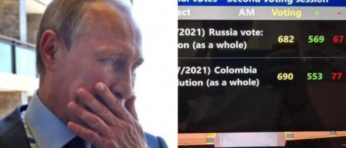 Кремль і особисто Пyтiн догрався! Європарламент щойно прийняв рішення згідно якого будь які спроби РФ подальшої ескалації..