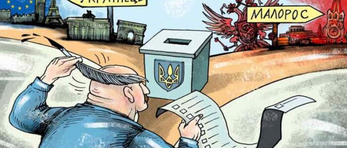 Про малороса і українця. У чому різниця