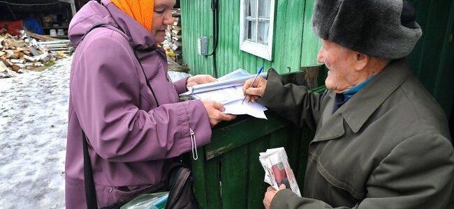 Чому пенсію не будуть приносити додому: пояснення Мінсоцполітики