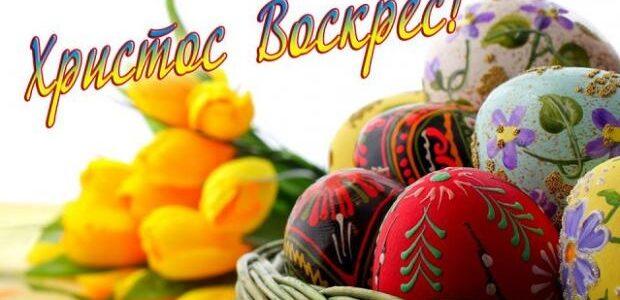 Чи можна викидати освячену на Великдень їжу, коли зіпсувалася, й шкаралупу пасхальних яєць