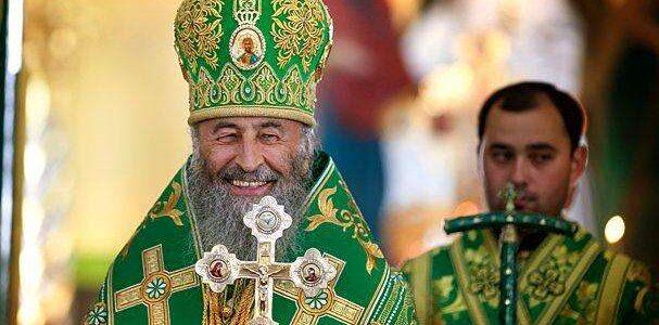 Єпископи РПЦ не поважають апостольські правила: Експерт розповіла про порушення чинних канонів з боку церковників