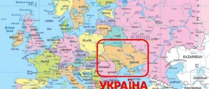 Чому Про Це Усі Мовчать?! А Ви Знали Що Україна…