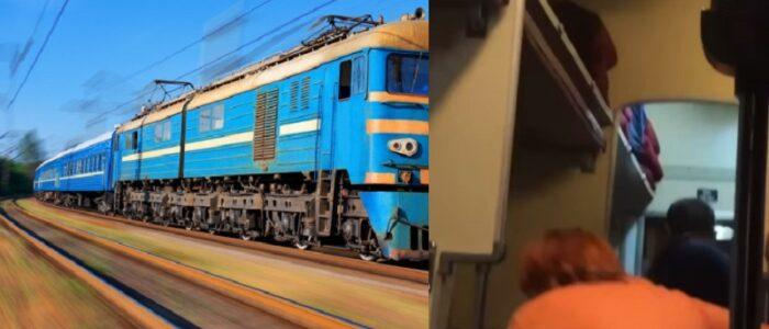 Потяг «Київ — Миколаїв»!!! Пасажири просто на ходу отримали сюрприз від «Укрзалізниці»