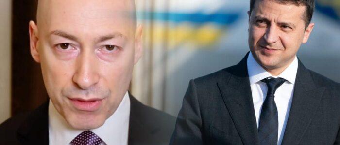 """""""Боже мій, який жaх"""", – Гордон зізнався, чи стане він таки прес-секретарем Зеленського"""