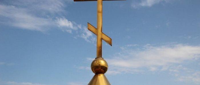 Ось чому на православному хресті є коса поперечина