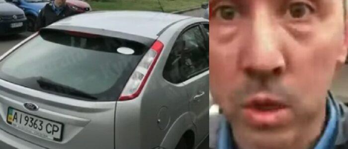 У Києві таксист напав на жінку з дитиною застосував газовий балончик! Причина ш0кує! ВІДЕО