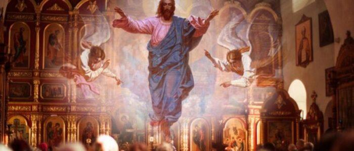 Вознесіння Господнє 2021: що категорично заборонено робити цього дня і як відзначити свято