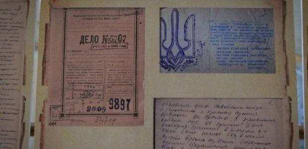 На Буковині знайшли сенсаційні документи про проголошення у 1941 році Української держави (фото)