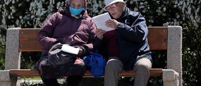 Українці можуть виходити на пенсію за 50 років і раніше! Що для цього потрібно
