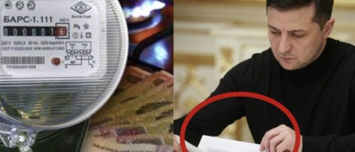 Прийнято рішення, 3еленському вдалося: зменաення тарифів на газ, платитимемо менաе, ніж липні та червні